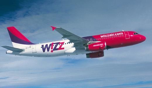 Wizz Air: nieuwe route vanaf Eindhoven