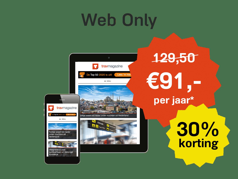 WebOnly