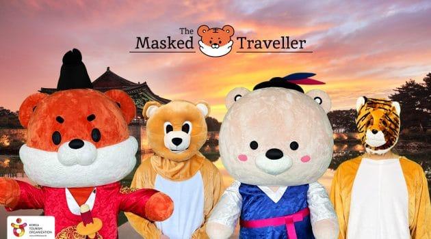 Raad de derde Masked Traveller en win geweldige prijzen